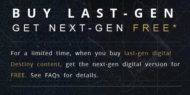 """Destiny Update – Buy """"Last Gen"""" Digital And Get """"Next Gen"""" Digital FREE!"""